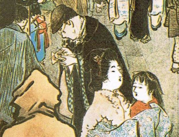 新撰東京名所図会 善国寺毘沙門堂縁日の画2