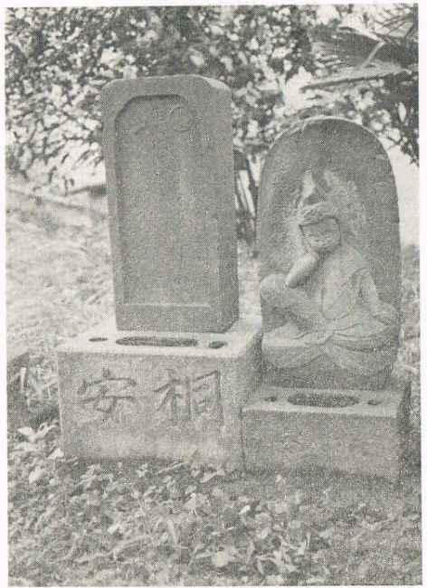 切支丹の仏像