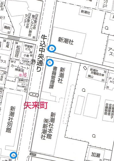 新潮社の地図