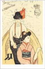 北原白秋『東京景物詩』