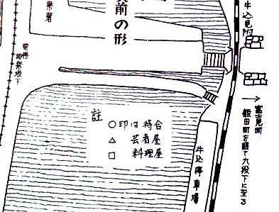 2つの牛込橋2