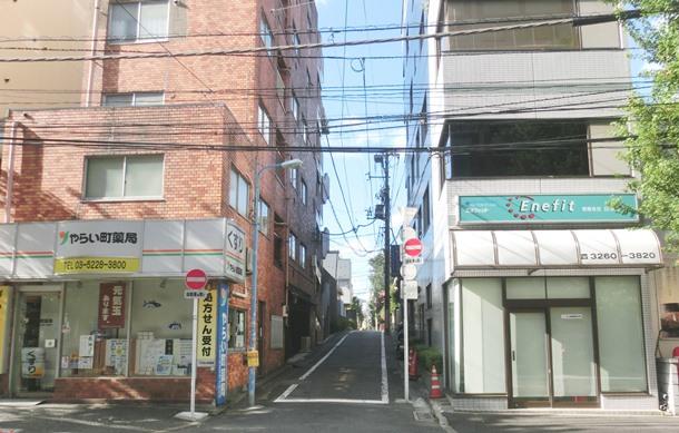 やらい薬局と日本風呂