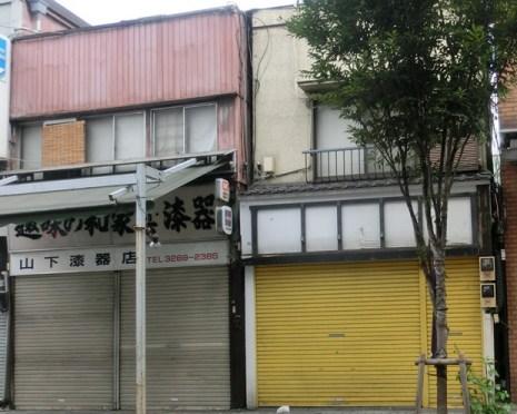 旧五十番と山下漆器店