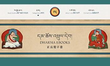 e-publications