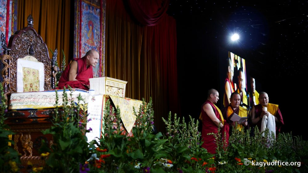 The Karmapa Teaches the Practices of Humility, Mindfulness, and Compassion