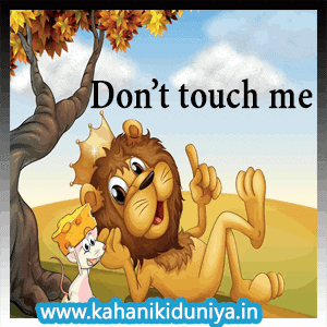 Don't touch me Hindi Short stories