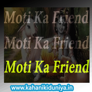 Short stories with moral in Hindi
