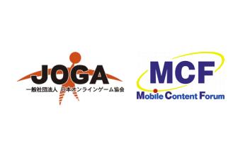 MCF と JOGA が共同で JOGA ガイドライン解説セミナー開催