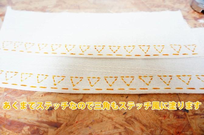 モアナのスカート1段目の柄塗り完成画像