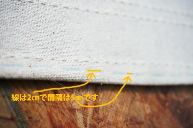モアナの1段目のスカートのペイント画像1