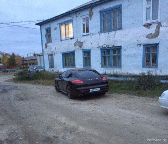 Ужасы русской провинции (40 фото)