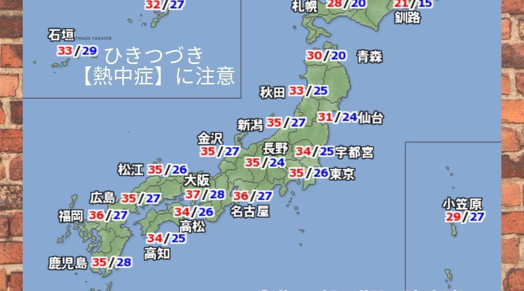 2019.08.12 最高気温、最低気温