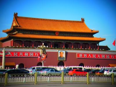 中国北京、天安門