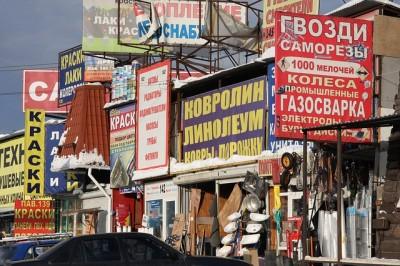 物価の上昇と貧富の差が拡大するロシア経済
