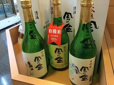 フィリピンで手に入りにくい日本の食材、日本酒