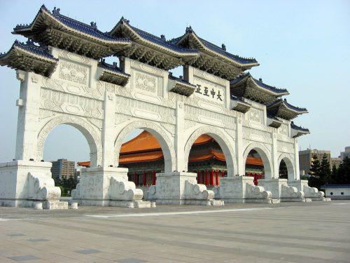 台湾、故宮博物館