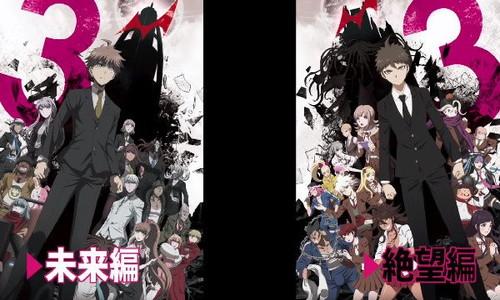 anime046