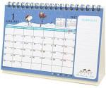 保険屋さんのカレンダー配り