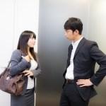 上司が外出する時に挨拶をしていますか?外出時のマナーを確認