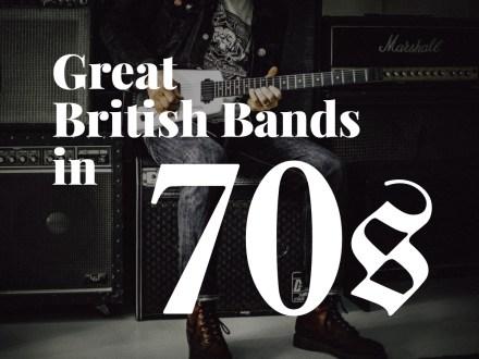 【UKロック史②】<br>とがったバンドやダークでちょっとひねくれたバンドが登場した70年代のイギリス音楽
