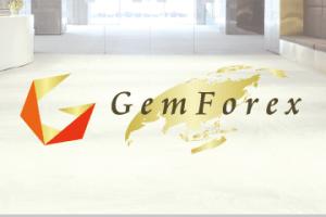 Gem Forexのレバレッジは1000倍!Gem Forexの口コミ・評判を徹底解説