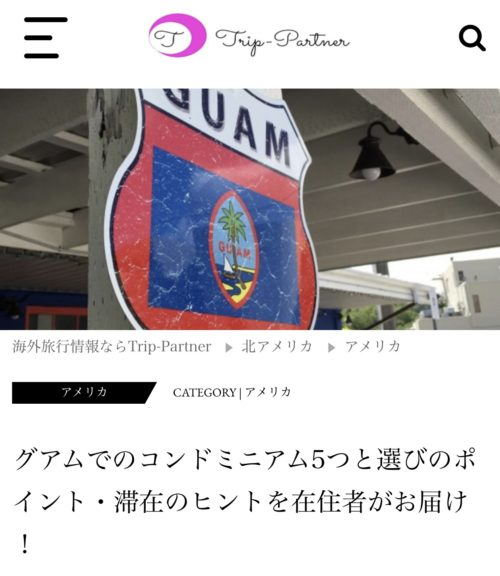 Guam Article No.1