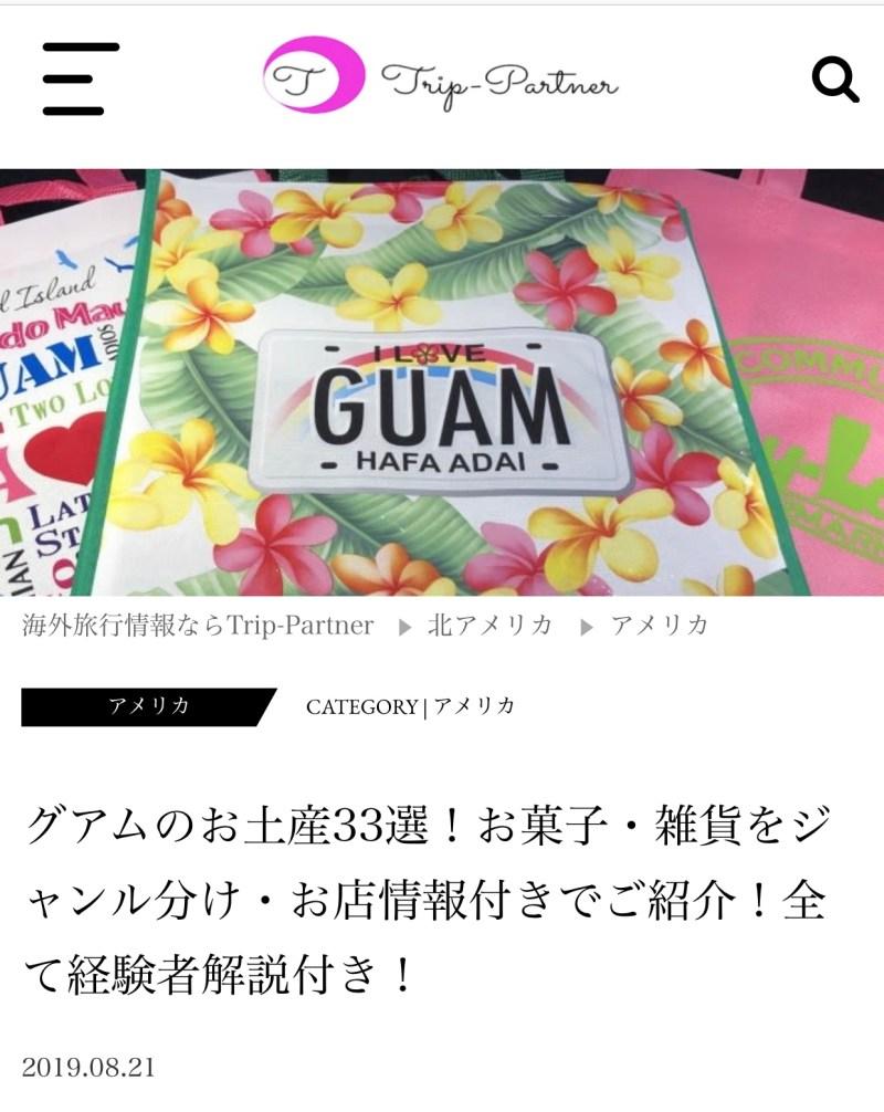 Guam article 3