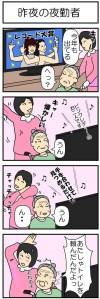 レコード大賞ピンクレディー