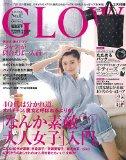 GLOW2016年5月号