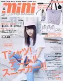 mini2016年5月号