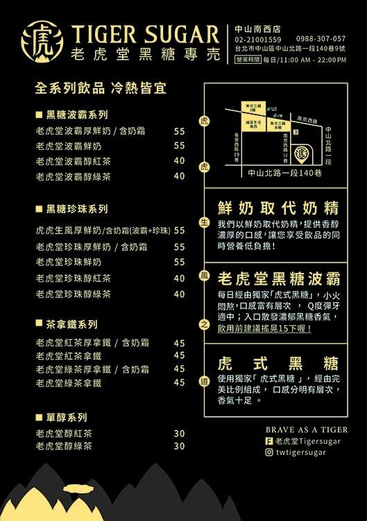 中山南西店 02-01