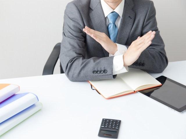 会計事務所へ転職する方法と選び方