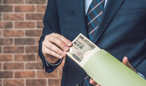 公認会計士の登録後の会費について