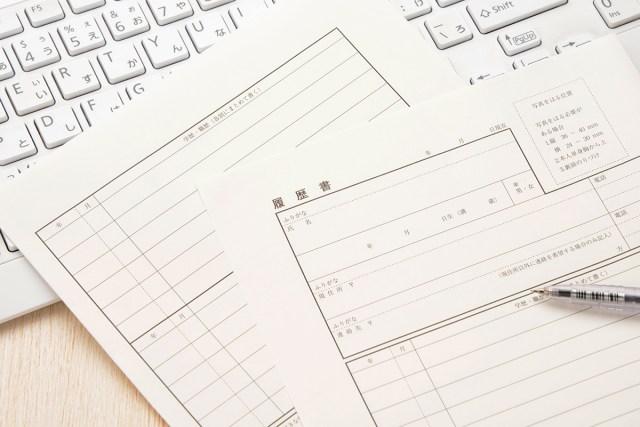 日商簿記2級・3級の履歴書への書き方