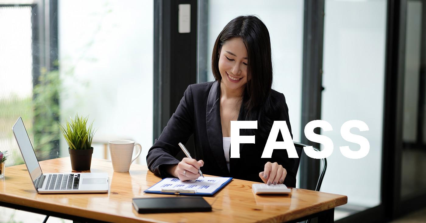 FASSは経理の転職に有利なのか?