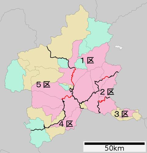 群馬県の選挙区