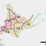 第48回衆議院選挙(2017)北海道ブロックの勝敗を予想する