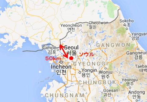 軍事境界線のすぐ近くにある韓国の首都ソウル