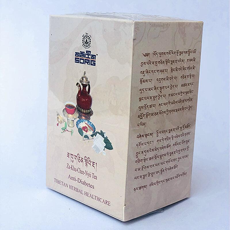 Тибетский Чай от Диабета. Za-Khu-Chee-Nyii, 50 g, Sorig