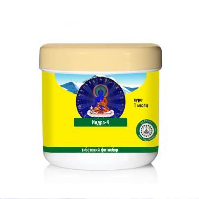 Индра-4 Для Лечения Болезней Кишечника. Тибетский Фитосбор