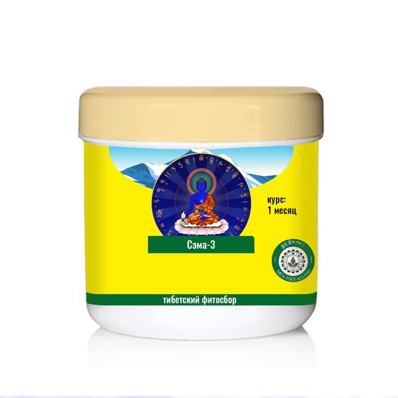 Сэма-3 (Sema-3) Для Лечения Болезней Почек. Тибетский Препарат