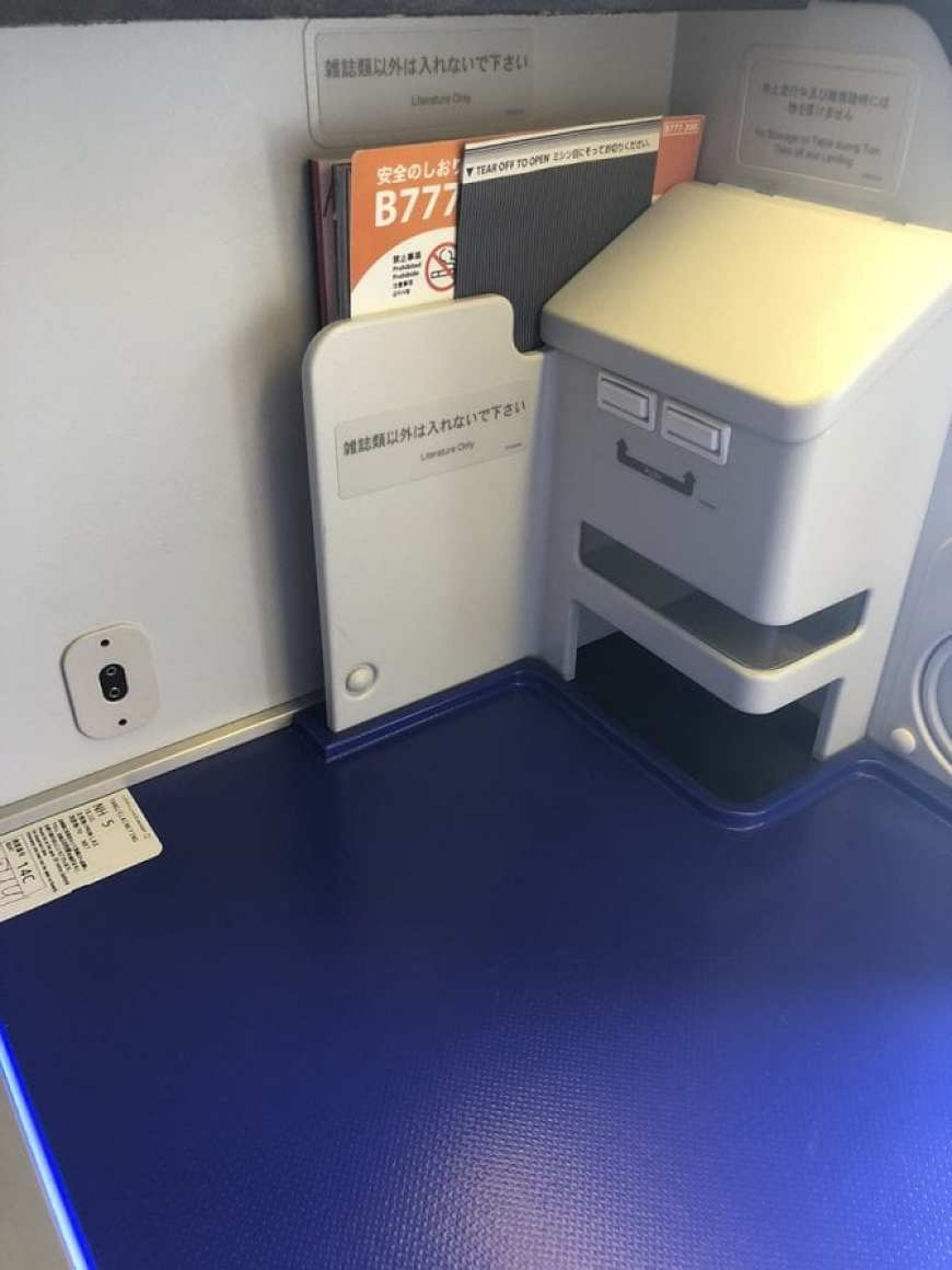 ANA (Boeing 777-300ER) Business Class Los Angeles to Narita