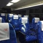 夜行バスでおススメの枕とは?ネックピローで首や肩の痛みを解消‼