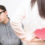 バレンタインの本命チョコ!職場で他の人にばれずに渡す方法や場所は?