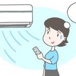 冷房とドライの違いや使い分けや乾燥はどうなる?電気代は安くなる?
