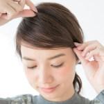 前髪が浮く男性必見!朝に簡単にできる対処法や寝る前の予防法は?