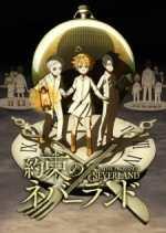 Yakusoku no Neverland BD