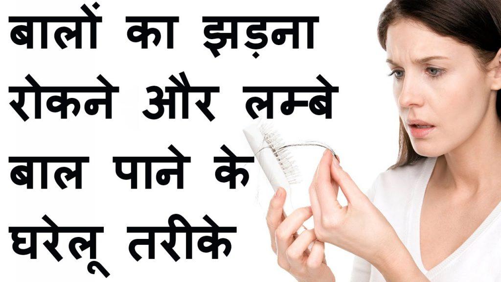 Gharelu Nuskhe In Hindi For Long Hair