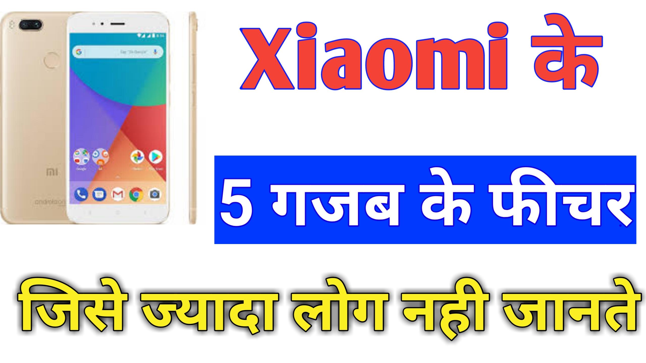 XIAOMI 5 Hidden features । secret Redmi Tip&tricks that you must Know