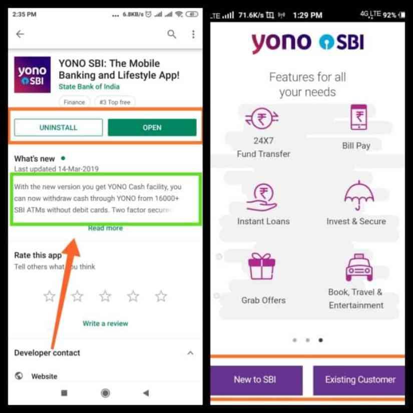 बिना ATM Card के एटीएम मशीन से पैसा कैसे निकाले। YONO SBI App । withdraw money without Atm Card